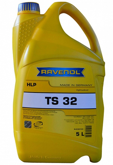 Гидравлическое Масло Shell Tellus 32